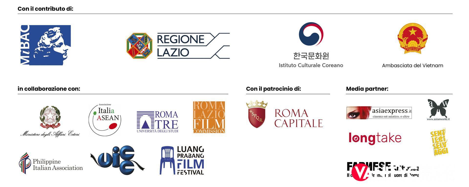 Asian Film Festival 2021: dal 17 al 23 giugno la 18esima edizione